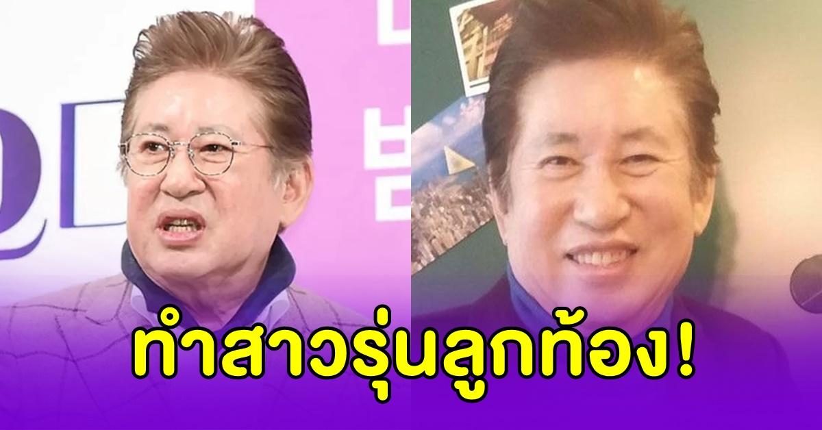 """""""คิมยงกอน"""" วัย 76 ปียอมรับทำสาวรุ่นลูกท้อง หลังแอบคบมา 13 ปี"""